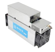 MicroBT Whatsminer M10 33Th/s Miner